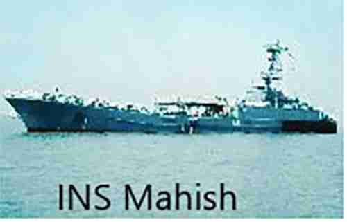 INS Mahish